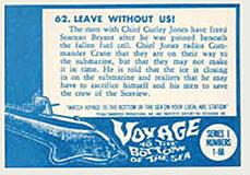 Voyage to the Bottom of the Sea card back.